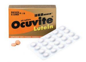 8 Công dụng của thuốc bổ mắt Ocuvite Lutein bạn cần biết